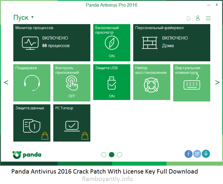 Panda Antivirus 2016 Crack Patch With License Key Full Download
