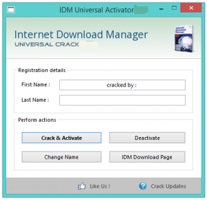 IDM 2017 Full Version Crack Patch Free Download
